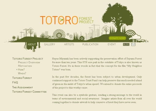 totoro-forest-project-2